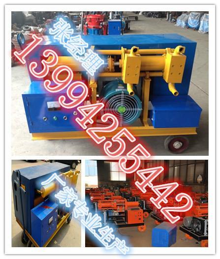 供应双液压注浆泵双液注浆泵销售