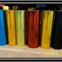 金色镜面铝板批发 标牌标识专用彩色镜面铝板 氧化金色镜面铝价格,