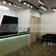 广州哪里有办公室图片