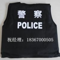 鄱阳县交警防刺服,软质防刺服,马甲式防刺服厂家