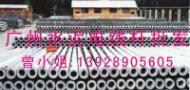 广州电线杆厂