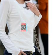 韩版秋装新款大码女装t恤打底衫图片