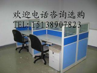供应办公工作位/郑州办公工作位订做/郑州屏风办公桌厂家直销