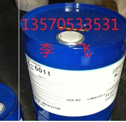 供应道康宁Z-6121真空电镀uv玻璃漆偶联剂