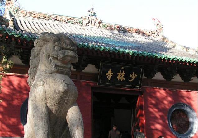 少林寺旅游謌太原专业的少林寺旅游服务报价龙门石