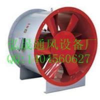 供应DTF系列轴流风机,性能好,质量优,价格公道