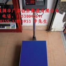 供应耀华XK3190-A12+系列电子称