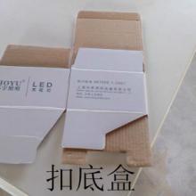 供应电器包装纸箱模切纸盒