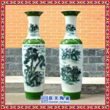 家居装饰品大花瓶 落地摆设陶瓷大花瓶