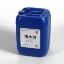 供应用于造纸防水的纸张防水剂