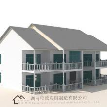 供应武汉轻钢别墅、轻钢别墅价格、轻钢别墅每平方米多少钱图片
