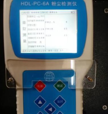 粉尘检测仪图片/粉尘检测仪样板图 (2)