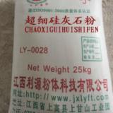 供应江西超细重钙硅灰石粉白云石粉 江西超细重钙硅灰石粉白云石粉厂家