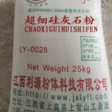 供应上海 江苏 浙江超细活性硅灰石粉针状硅灰石粉应 超细活性硅灰石粉针状硅灰石粉厂家