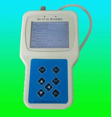 粉尘检测仪图片/粉尘检测仪样板图 (1)