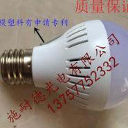 施耐德LED声光控图片