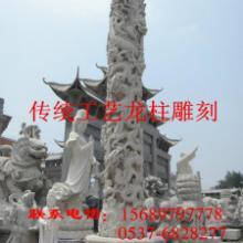 供应石雕盘龙柱价格,石雕盘龙柱批发,石雕盘龙柱设计图片