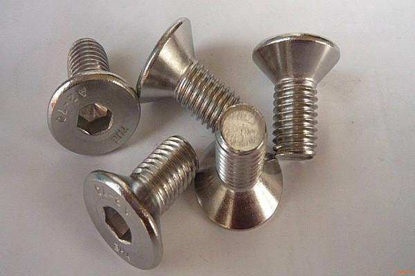 供应不锈钢沉头螺钉