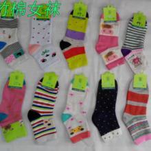 供应安徽竹棉保健袜批发,安徽竹棉保健袜厂家供货,安徽竹棉保健袜运动袜