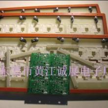供应开关电源PCB板过炉治具,玻纤板过炉夹具,东坑过炉治具