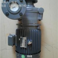 供应元欣YS-35G泵120度热水泵7.5KW高温循环水泵