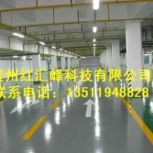 供应停车场地板漆施工