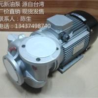 供应元欣YS-35D-180度高温水泵2.2KW热水循环泵