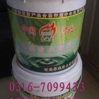 供应电厂专用CDDT-A电缆防火涂料厂家,国标电缆防火涂料价格