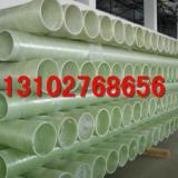 供应满洲里玻璃钢线缆管/满洲里线缆管