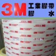 深圳3M胶带胶水4920双面胶图片