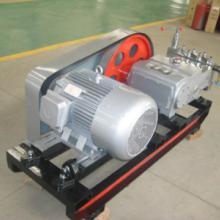 供应厂家现货供应三柱塞电动高压泵  锅炉、管道专用打压泵   图片