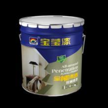 供应十大中国名牌油漆宝莹漆免费加盟代理油漆
