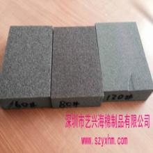 供应用于家具打磨的纳米金刚砂块神奇魔力海绵擦批发