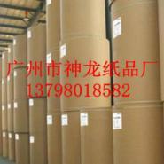 120克牛皮纸广州供应商图片