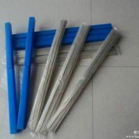 供应HL304银焊条供应