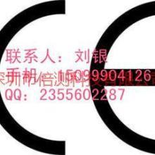 供应LED一体化支架灯CE认证图片