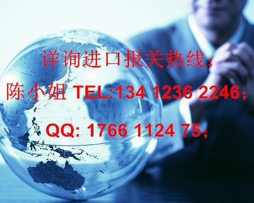 供应台湾眼镜配件进口报关代理图片