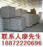 供应硫酸铵生产厂家直销的价格