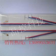 供应PCB板应变片TSK-1A-120-3A-11L1M2S