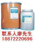 六氯环三磷腈