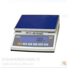 供应湘平电子天平高精度电子秤8kg/0.1g电子称 0.1g精度电子