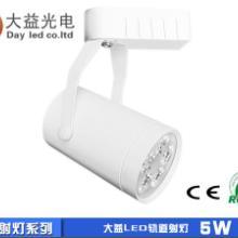供应LED轨道射灯系列产品,厂家直销批发价