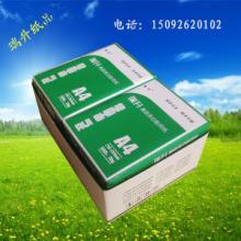 供应太原A4复印纸100%全木浆70g打印纸厂家