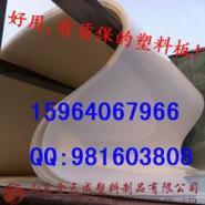 广东耐磨抗冲击pe板超高分子聚乙烯图片