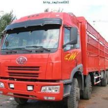 供应广州至郑州的货运专线图片