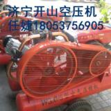 供应矿用电动空压机矿用柴油空压机柴油移动式空压机空压机维修