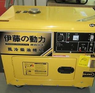 家用静音小型柴油发电机5KW柴油图片
