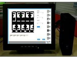 供应機器視覺软件
