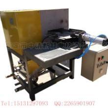供應刀具工具專用小型透熱爐頭中清新能成套中頻爐廠家質優價廉圖片