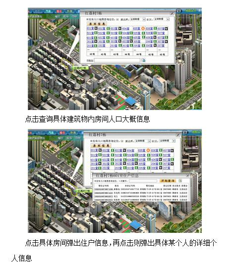 供应洛阳市社区网格化管理系统 三维社区网格管理 网格化管理系统开发 网格管理软件